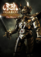 Garo the Movie: Red Requiem Netflix BR (Brazil)