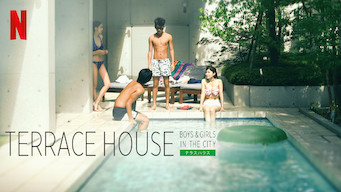 Terrace House: Boys & Girls in the City (2016)