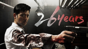 26 Years (2012)