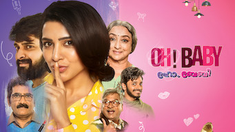 Oh! Baby (Malayalam) (2019)