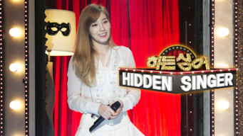 Hidden Singer (2015)