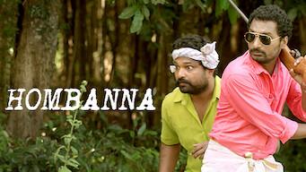 Hombanna (2017)