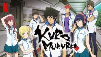 Kuromukuro (2016)