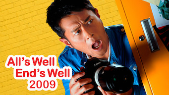 All's Well, End's Well (2009) (2009)