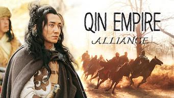 Qin Empire: Alliance (2012)
