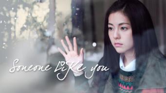 Someone Like You (2015)