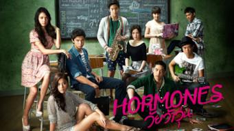 Hormones (2015)
