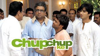 Chup Chup Ke (2006)