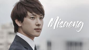 Misaeng (2014)