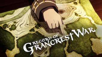 Record of Grancrest War (2018)