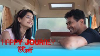Happy Journey (2014)