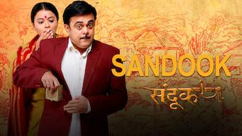 Sandook (2015)