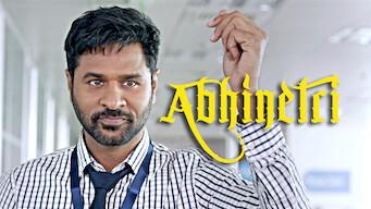 Abhinetri (2016)