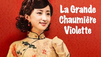 La Grande Chaumière Violette (2016)
