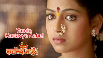 Yanda Kartavya Aahe (2006)