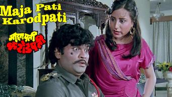 Maza Pati Karodpati (1988)