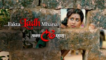 Fakta Ladh Mhana (2011)