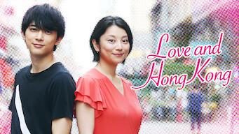 Love and Hong Kong (2017)