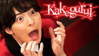Kakegurui (2019)