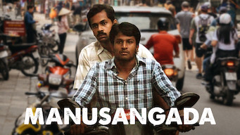 Manusangada (2017)
