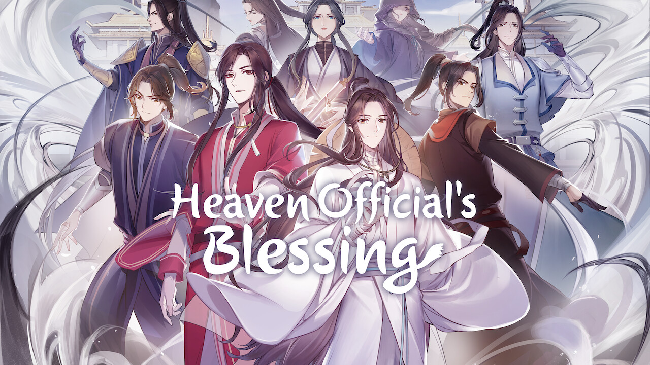 Heaven Official's Blessing on Netflix Canada