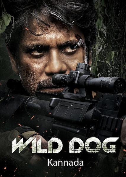 Wild Dog (Kannada)