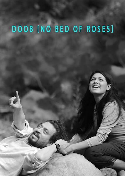 Doob: No Bed of Roses
