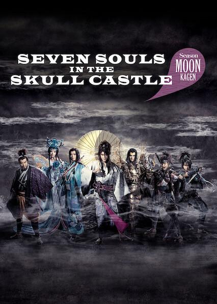 Seven Souls in the Skull Castle: Season Moon Kagen