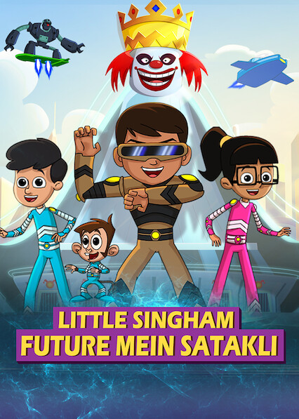 Little Singham Future mein Satakli