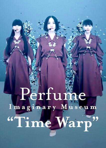 Perfume Imaginary Museum