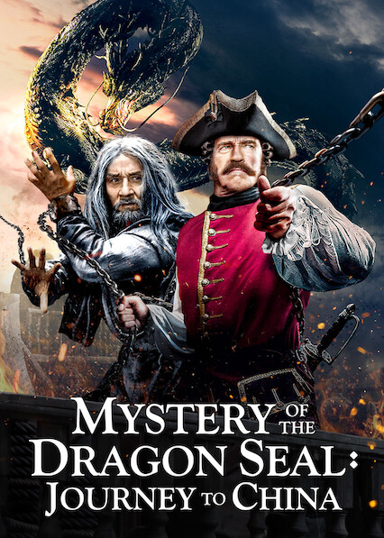 Mystery of the Dragon Seal: Journey to China on Netflix Canada