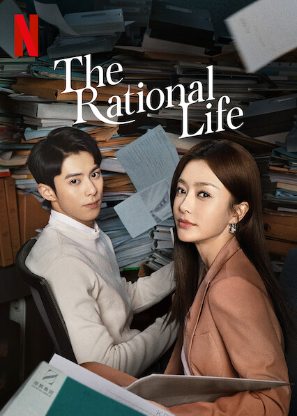 The Rational Life on Netflix Canada
