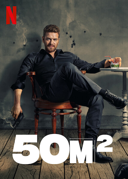 50M2 on Netflix Canada